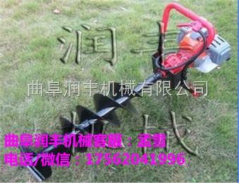 RF-WKJ四冲程挖坑机 植树打坑机 园林打眼机批发