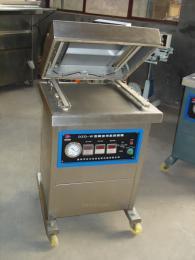 700海鸭蛋真空包装机  高效率低成本 强大机械厂家直销