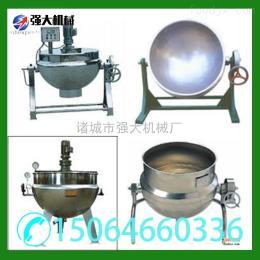 300L立式夹层锅 电加热立式夹层锅