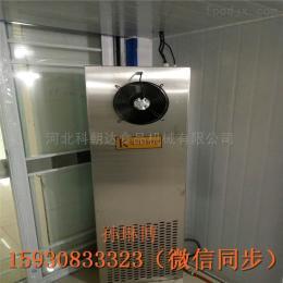 KCD-6464盤發酵箱醒發機組