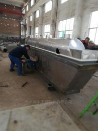 ZLG流化床烘干設備