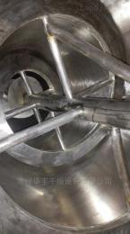 DGH系列单锥真空干燥机设备特点