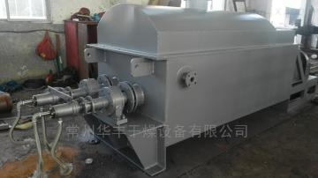 KJG系列化工有機污泥專用干燥機