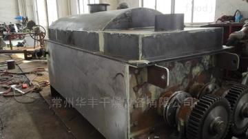 KJG系列環保電鍍污泥脫水干燥機