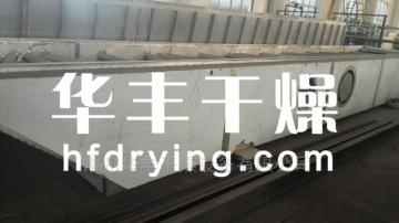 ZLG聚醋酸乙烯專用干燥設備