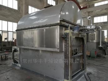 HG系列腐殖酸钠烘干机 ,滚筒刮板干燥机设备