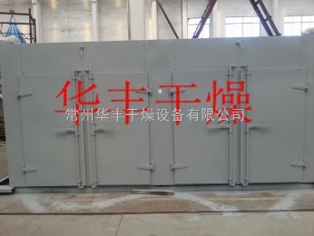 瓜果干箱式干燥機