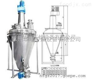 DGH系列单锥螺带混合干燥机