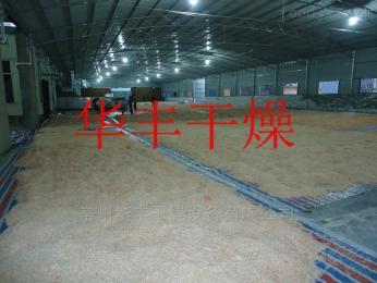 蝦殼專用多層帶式干燥機