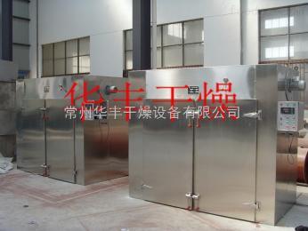 CT-II型熱風高溫烘箱