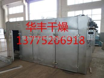 工業電加熱烘箱