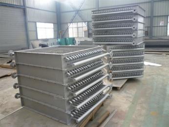翅片管散熱器生產廠家-華豐干燥