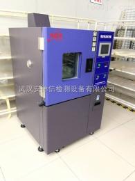 ADX-TH-80B长沙恒温恒湿试验箱/恒温恒湿试验室