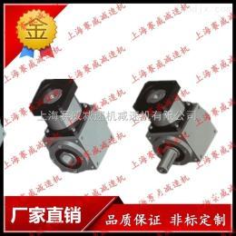 VSF17齒輪換向器HD VS09 VSA11 VSF17齒輪換向器減速箱