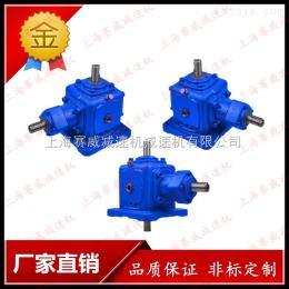T4減速箱T2換向器T4減速箱T2螺旋錐齒輪傳動箱T6T7T8T10T12T16T20T25