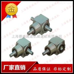 VS齒輪箱換向器VS直角換向器VS54換向器VS90換向箱VS110齒輪箱