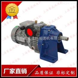 JWB无级手动调速机JWB-X0.75-40D/40F 无极调速减速电机0.75KW/380V