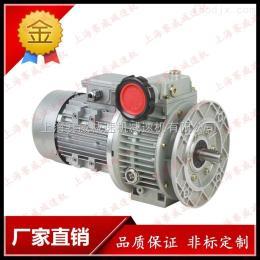 MB07齒輪換向器MB07-Y0.75KW無級變速機zui低轉速200轉zui高轉速1000轉變速箱