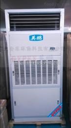 18318328467丝印厂恒温恒湿机