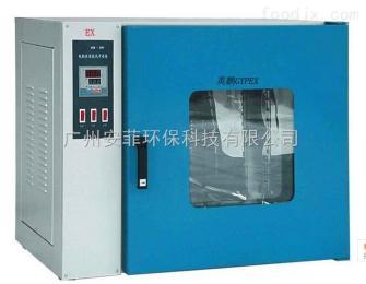 BYP-9023A化工厂防爆烘箱/干燥箱