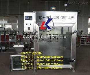 KL-100KL-100型熏雞煙熏爐 煙熏爐價格 廠家供應