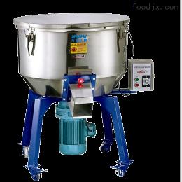 TVM-100%塑料颗粒立式搅拌机%$多功能立式混料机$