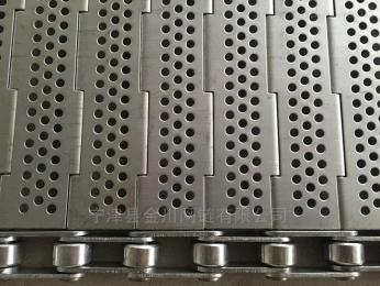 金川海带烘干机链板