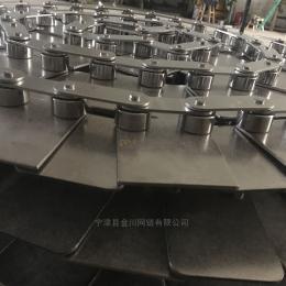 厂家供应输送带 高温网格带 不锈钢链板链条