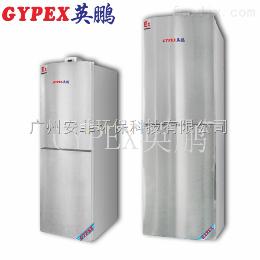 ASD69392天津实验室防爆冰箱BL-190