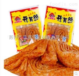客户要求上海印刷真空袋,闵行区印刷真空袋,辣条真空包装袋,厂家价格
