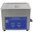 KL-040S实验室超声波清洗器