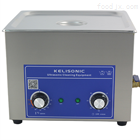 KL-040食品检测用超声波清洗器