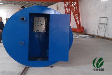 HY-DF江苏一体化地埋小型生活污水处理环保设备