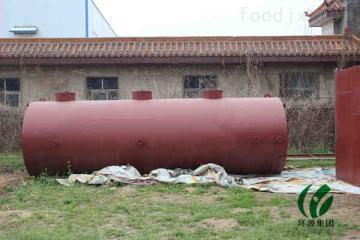 HY-DF江苏一体化酸洗磷化污水处理设备占地面积小