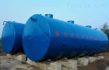 HY-OP江苏肉鸭屠宰污水处理设备价格生产厂家