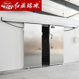 L型天津紅旗電動冷庫平移門