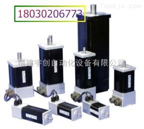 1394C-SJT05-D1394C-SJT05-D销量L先