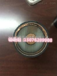 《高压电缆现货销售-诚聚》