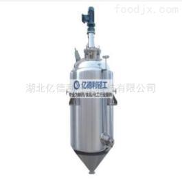 JC锥形 不锈钢 制药储液罐 厂家直销
