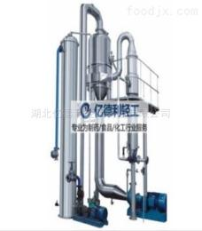 DN亿德利 不锈钢 双效 氧气 减压 浓缩器