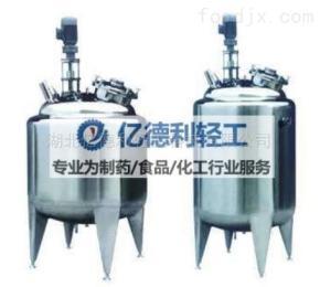 定制實驗室 無菌 糖漿劑 濃配液罐 配液系統
