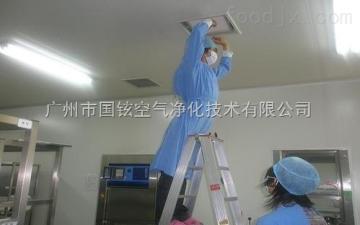 H13重庆组合式高效过滤器