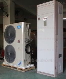 BFKG-7.5兗州英鵬防爆空調-立柜式BFKG-7.5