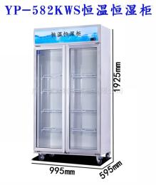 YP-582L酒泉市实验室电子元件恒温恒湿储存箱582L