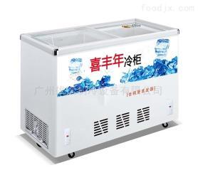 XD7卧式双机双温冷冻冷藏柜
