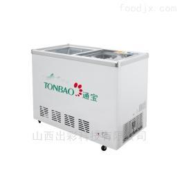 SCD-273A商用厨房保鲜冷藏设备山西双温展示柜