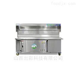 SYWYSKC-1.5商用环保净化山西厨具营行三阳无烟烧烤车