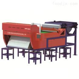 BTKS1200-A单层机型智能矿石色选机
