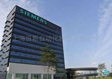 西门子授权分公司北京西门子S7200PLC代理商
