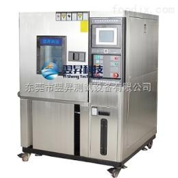 LED质量检测箱高低温老化检测箱高低温测试仪高温高温试验箱